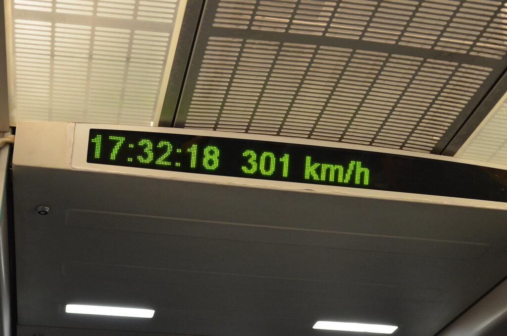 14. Как добраться в аэропорт Шанхая? На скоростном поезде. Наша скорость в Maglev
