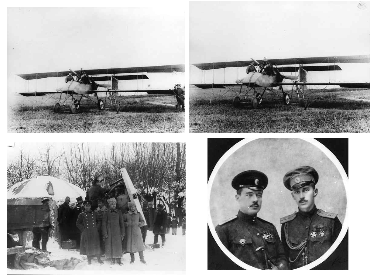 Поручик Алексеев, летчик, наблюдатель  и подпоручик Иванов, летчик (26 КАО)..png