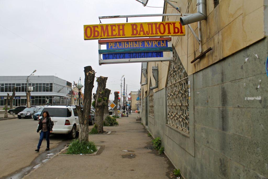 николин село ташир армения фото какой-то момент, участников