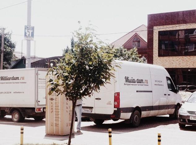 доставка кухонной техники и грузов с подъемом на этаж Краснодар
