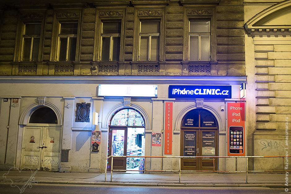 Ремонт iPhone в Праге