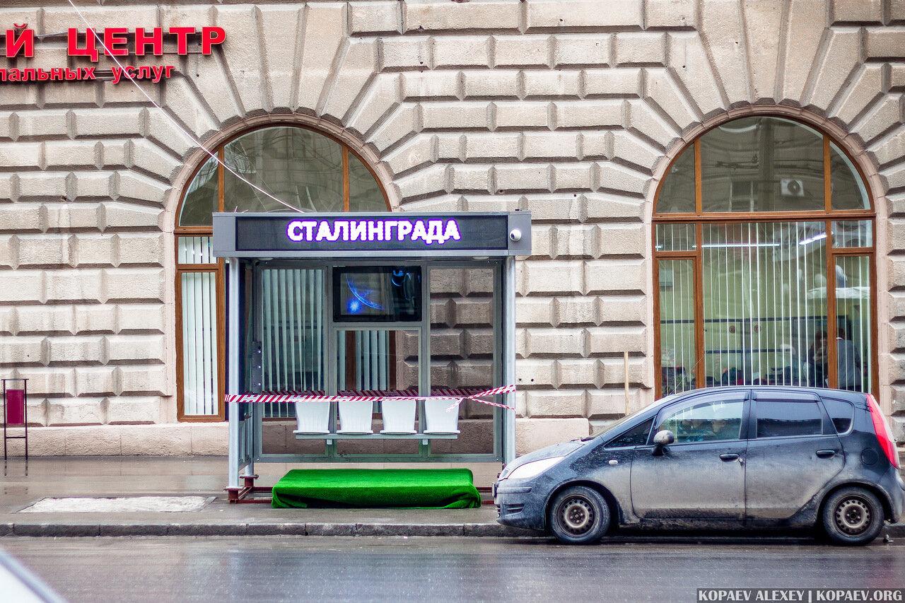 Умная остановка в Волгограде