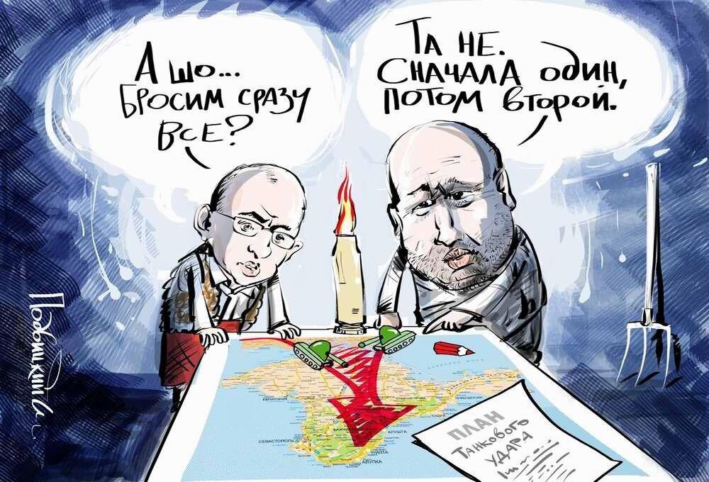 Россия и Украина - Карикатурист Виталий Подвицкий  (10)