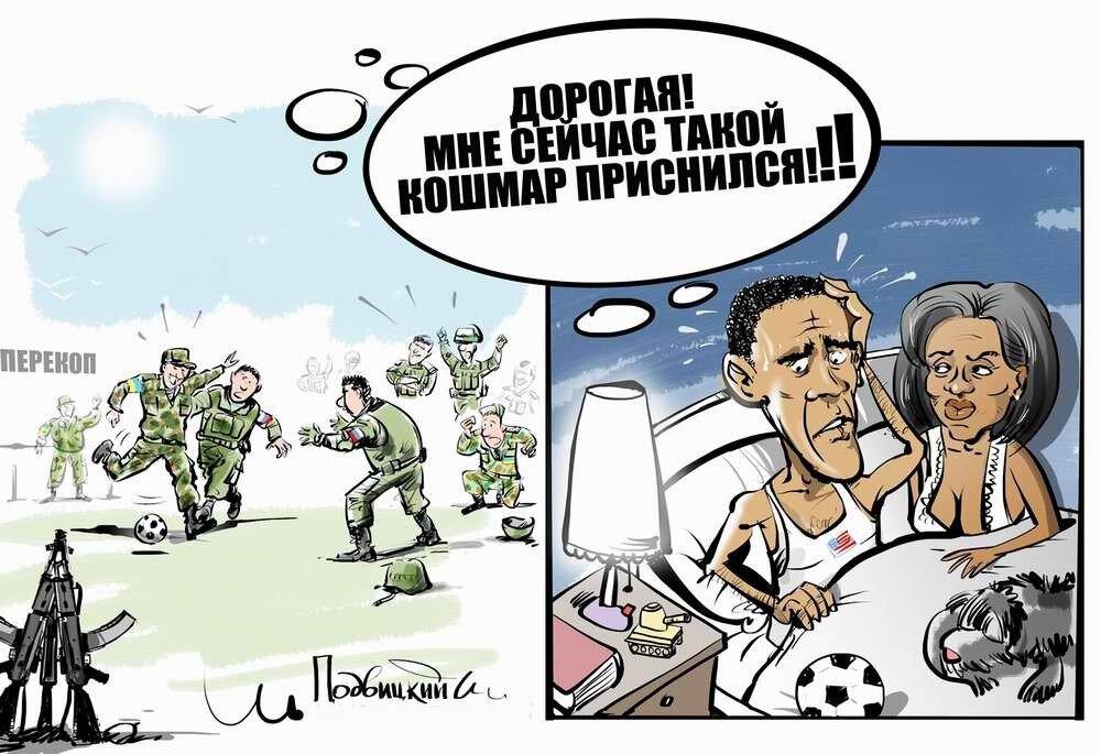 Россия и Украина - Карикатурист Виталий Подвицкий  (14)