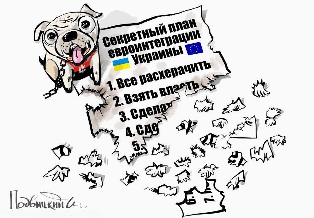 Россия и Украина - Карикатурист Виталий Подвицкий  (19)