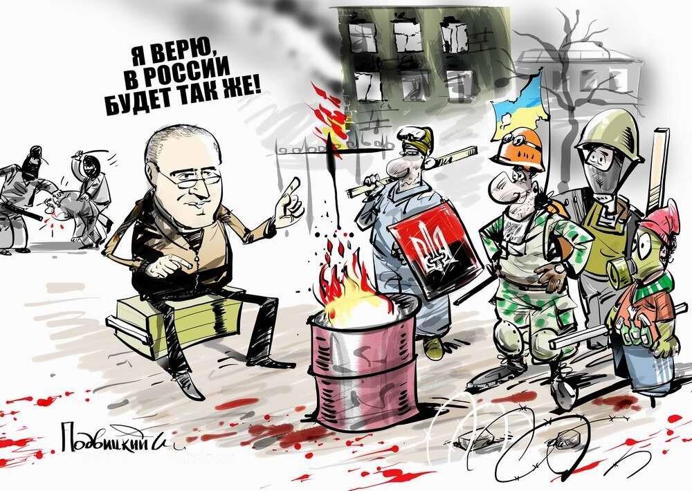 Россия и Украина - Карикатурист Виталий Подвицкий  (20)