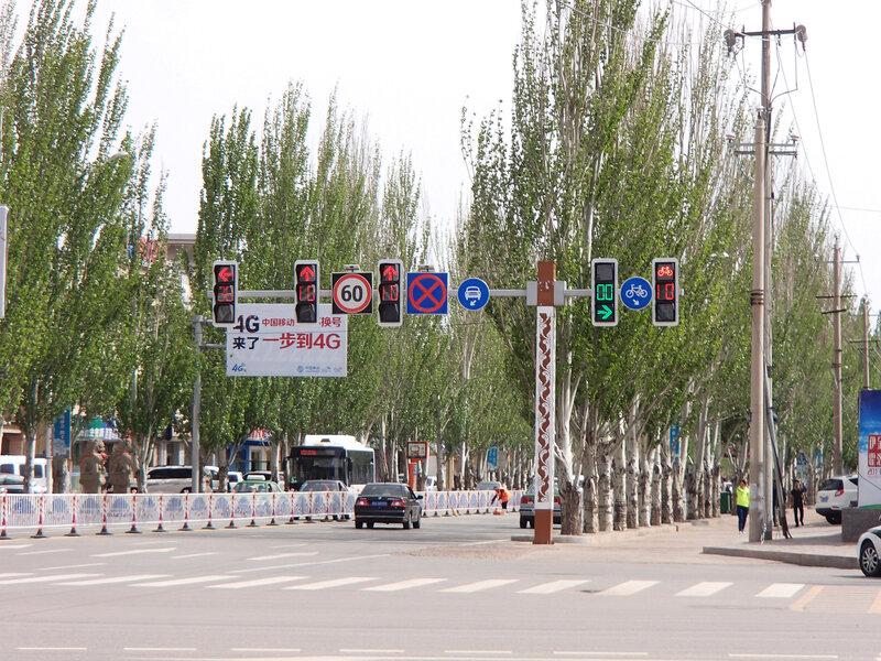 населенный район города Ордос, Внутренняя Монголия, Китай