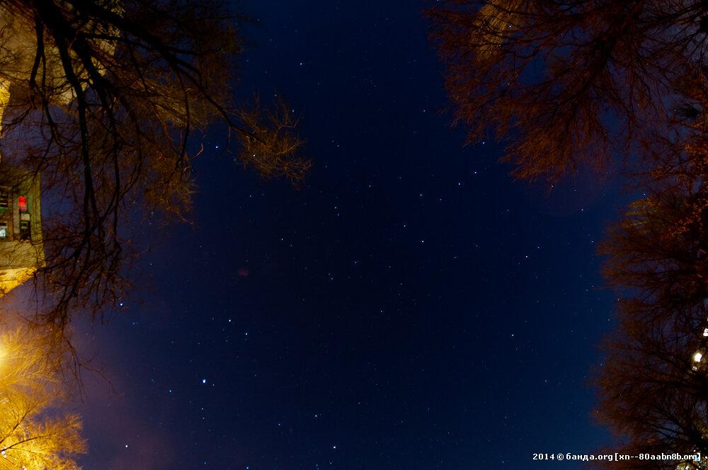 Звездное небо от 23 марта 2014 года (23.03.2014)