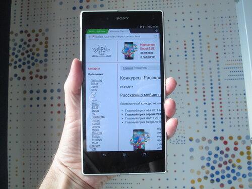 Sony Xperia Z Ultra, внешность