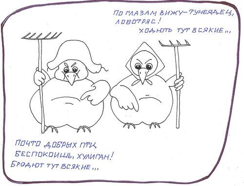 http://img-fotki.yandex.ru/get/9755/8566602.e/0_fbf66_3acbf521_L.bmp