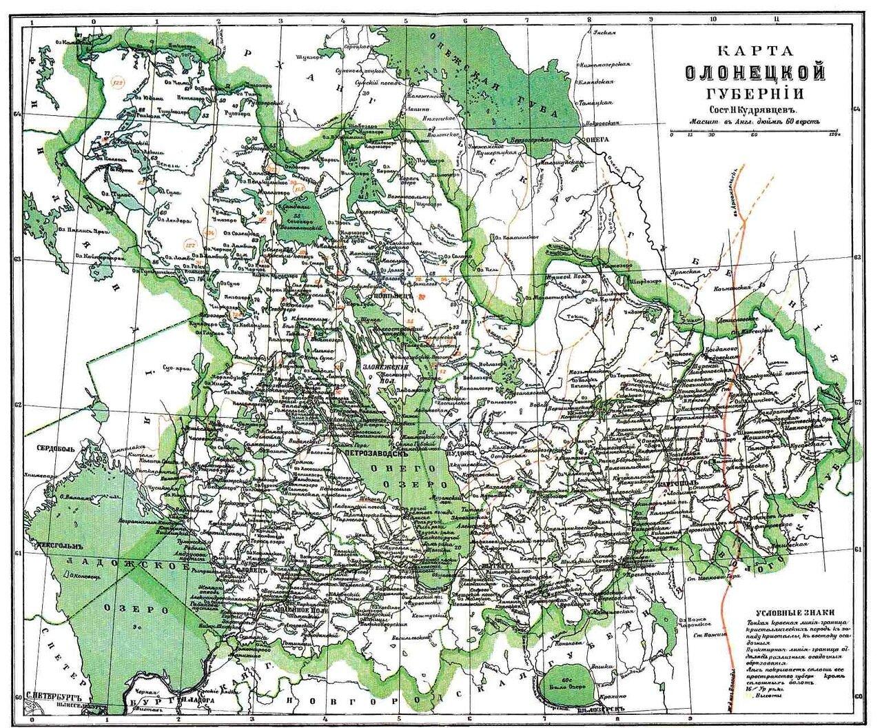 Карта Олонецкой губернии