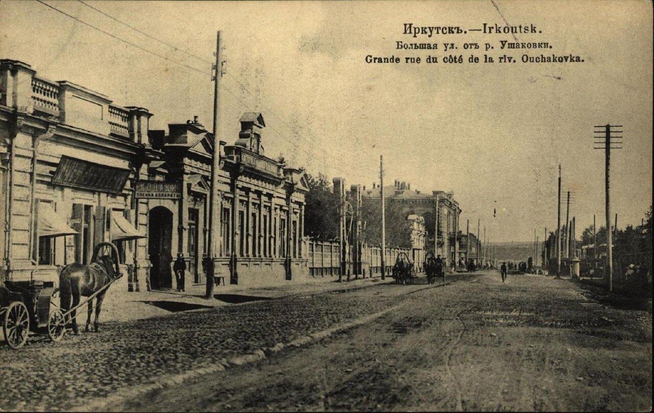 Большая улица от реки Ушаковки