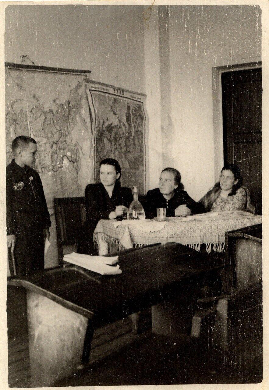 1950. Экзамен по географии
