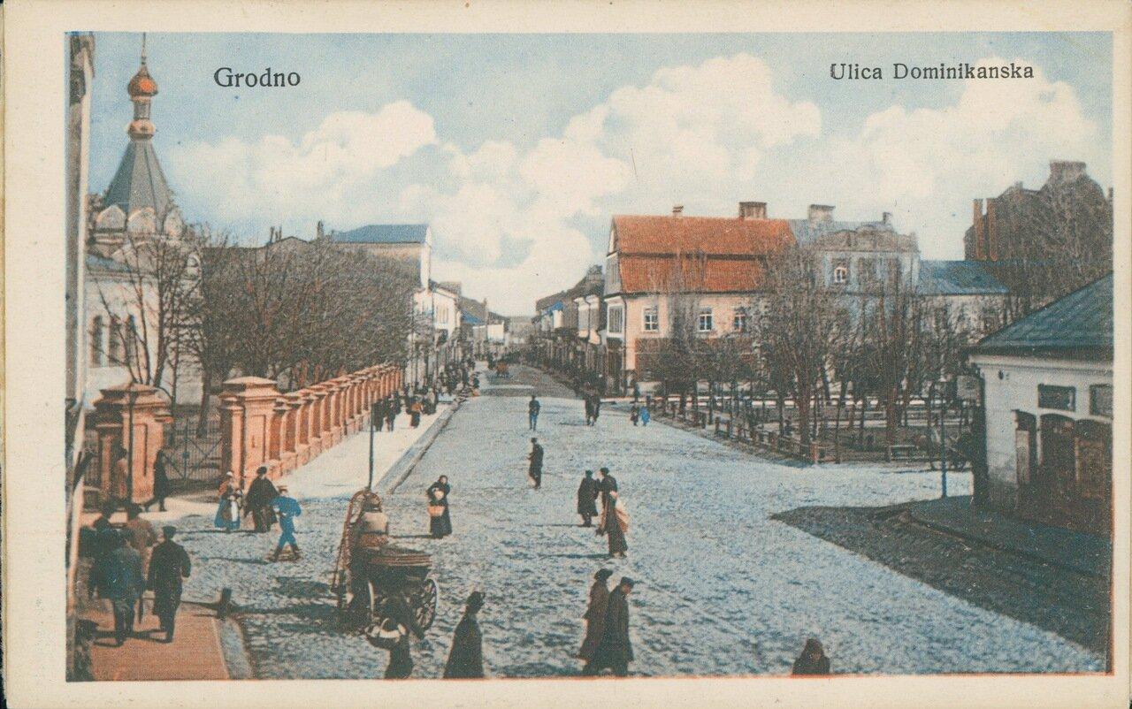 Доминиканская улица