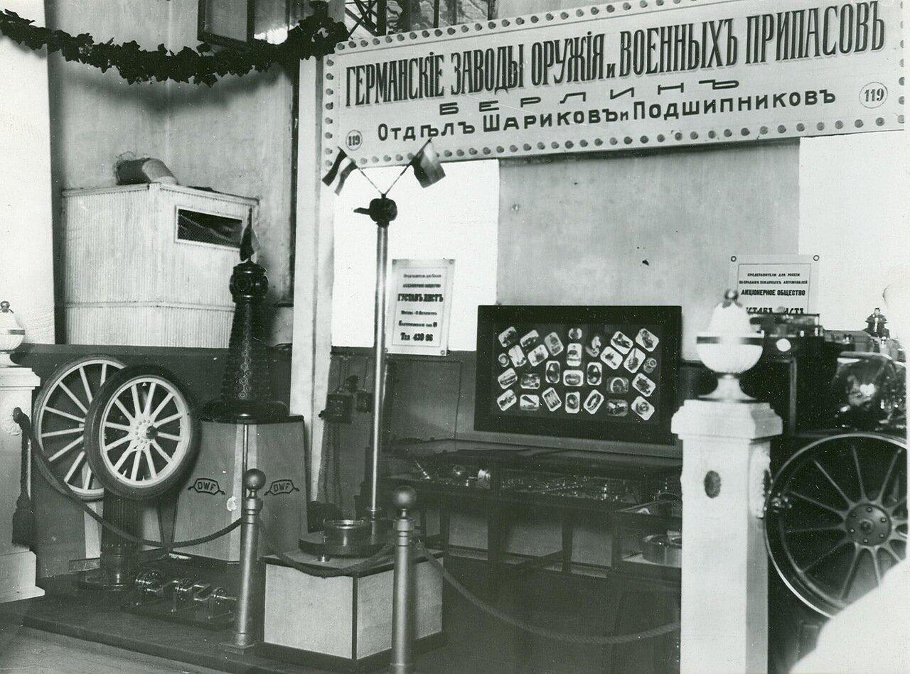 34. Павильон фирмы германских заводов оружия и военных припасов (отдел шариков и подшипников)