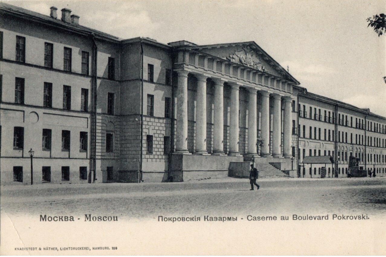 Покровские казармы