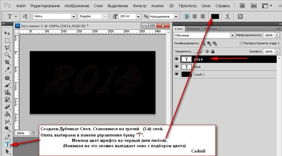 Как сделать красивую анимацию текста - Vendservice.ru