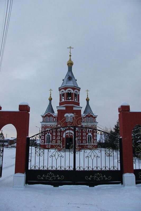 Свято-Николо-Игнатьевская церковь