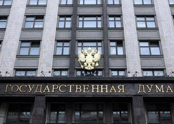Депутаты Госдумы намерены увеличить наказание за теракт