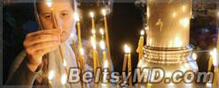 В день Святого Василия люди приходили в церковь