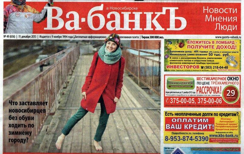 http://img-fotki.yandex.ru/get/9756/13753201.23/0_8bee4_f951d039_XL.jpg