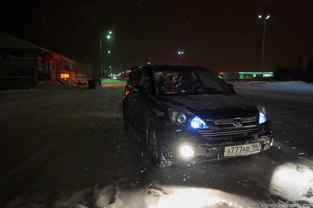 Дорога Нижневартовск - Тобольск
