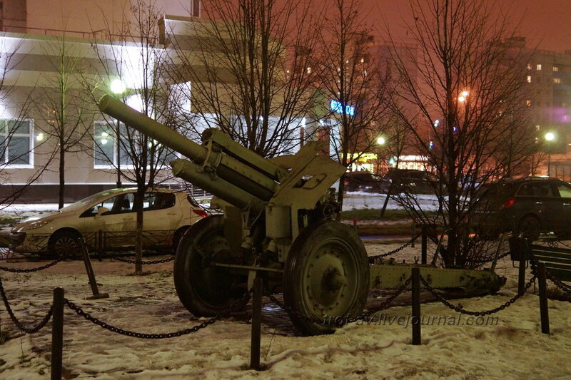 Гаубица М-30, Мемориал Парк Победы, Краснознаменск