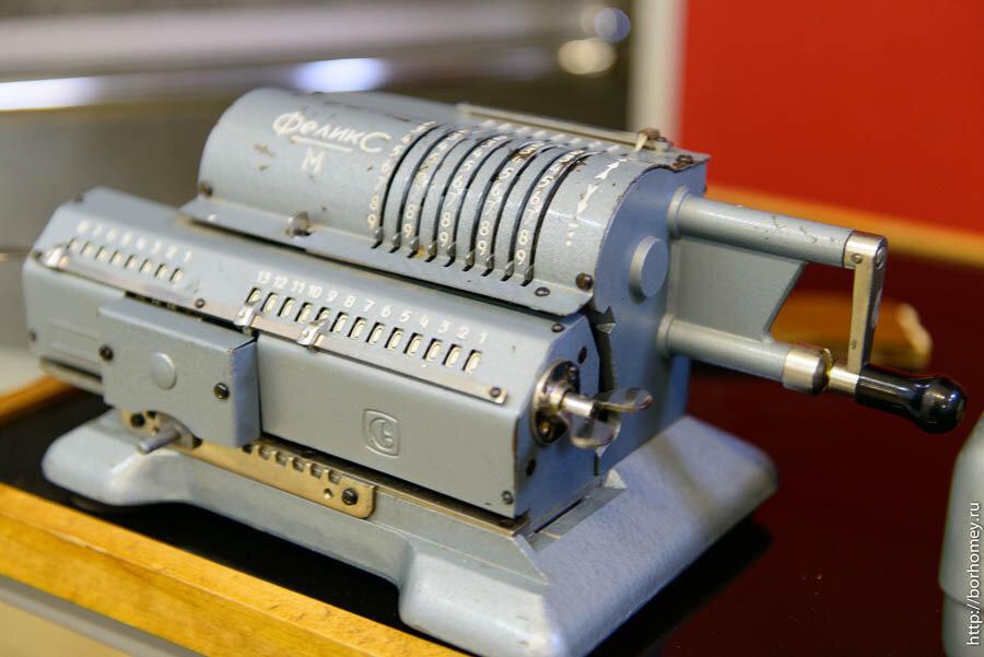 вычислительная машина феликс-м