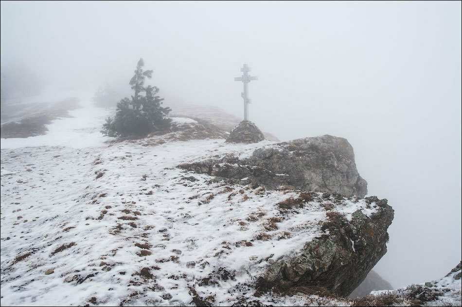 Иограф – хребет, пещера, богаз, или как туман спутал нам карты…..