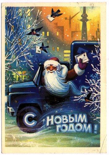 1982 Горлищев С (1).jpg