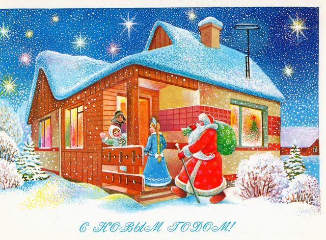 Встреча Деда Мороза. С Новым годом!