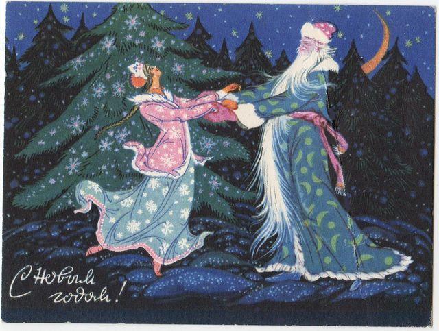 Дед Мороз поздравляет Снегурочку. С Новым годом!