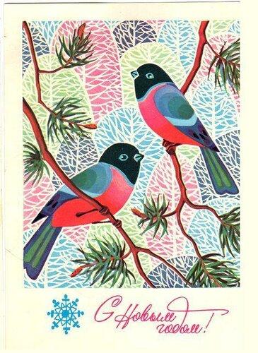 Разноцветье зимнего леса. С Новым годом! открытка поздравление картинка