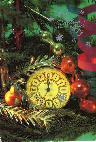 Часы, мишура, игрушки, елка. С Новым годом! открытка поздравление картинка