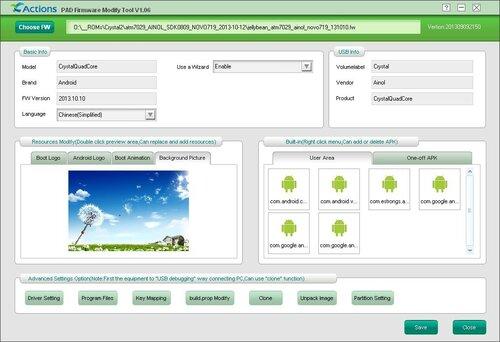 Actions Tablet Tools - Actions Semi ATM7029 Quad-core ARM
