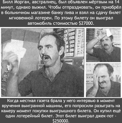 Билл Морган
