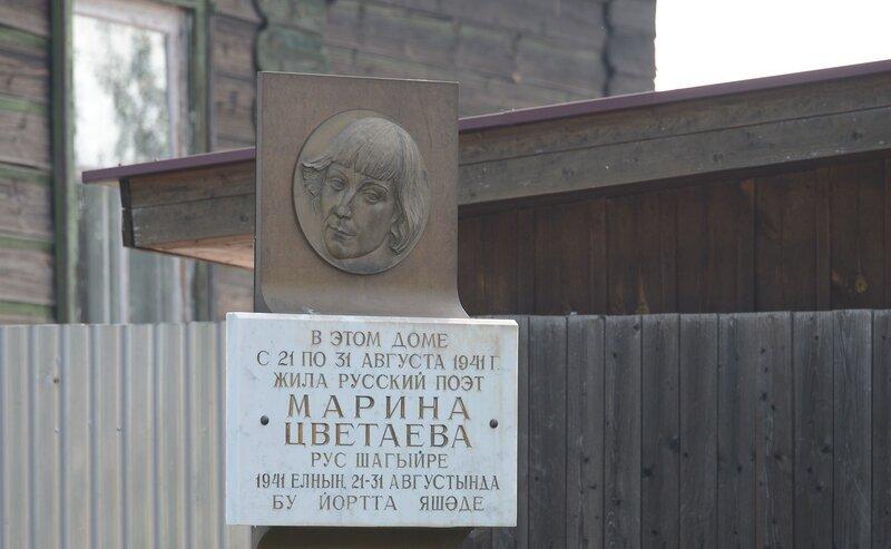 Елабуга