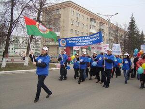 Вперед, в будущее! Шонохов В.А., Свердловская область.JPG