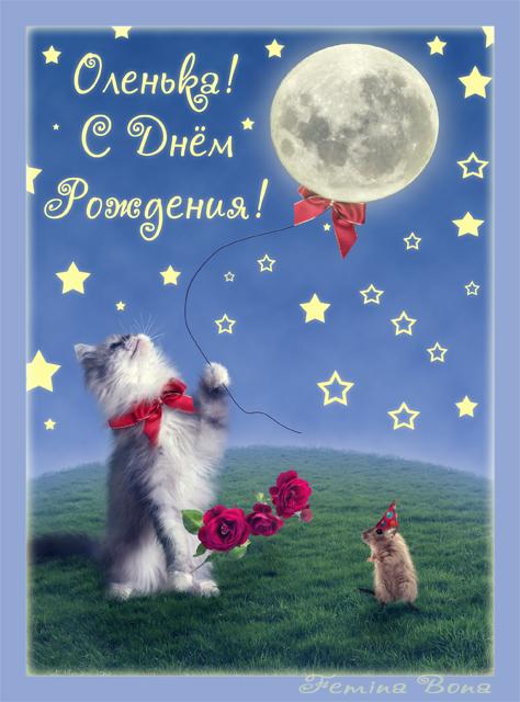 http://img-fotki.yandex.ru/get/9756/231007242.0/0_cbf92_465f7621_orig