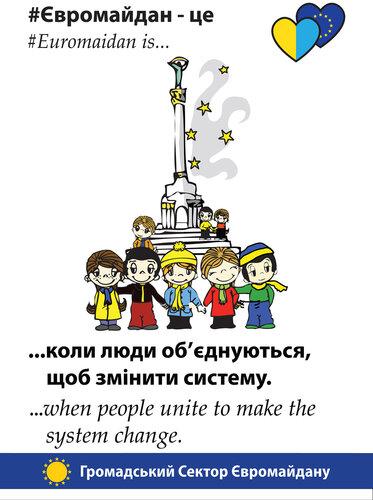 euromaidan hromsector