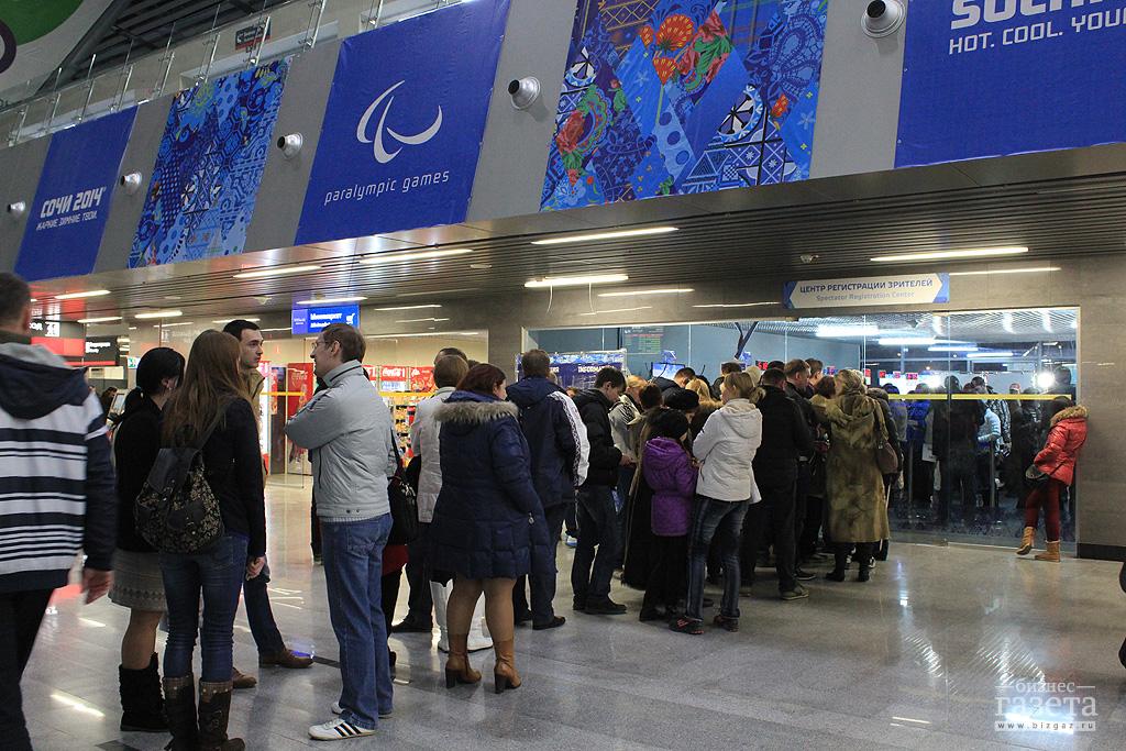Фоторепортаж: Регистрация зрителей Олимпийских игр