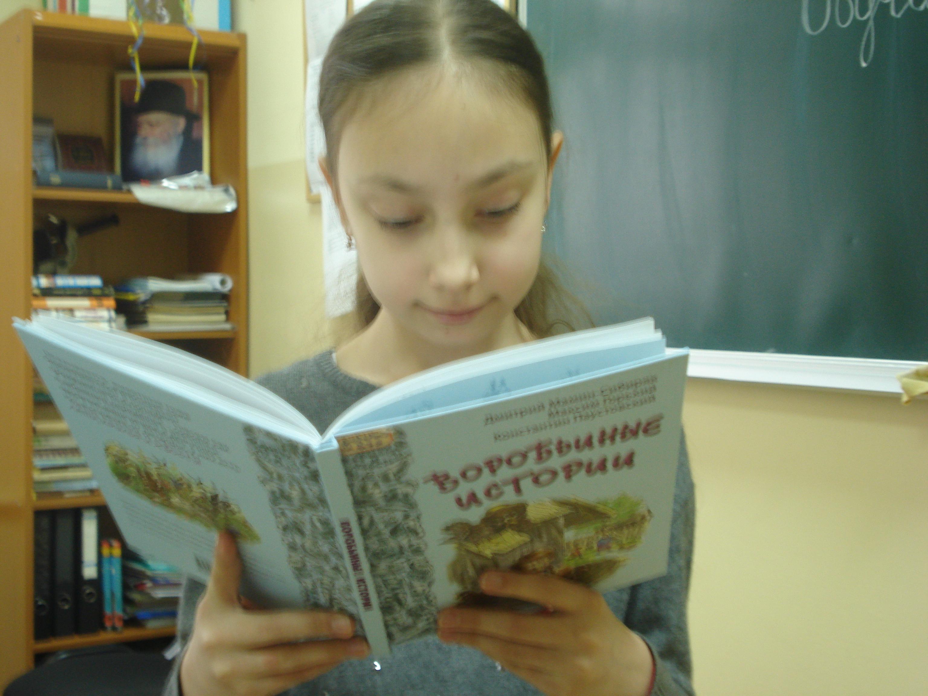 в минуты отдыха, пропаганда чтения и книги, донецкая республиканская библиотека для детей, отдел обслуживания учащихся 5-9 классов, донецкая школа ор-менахем