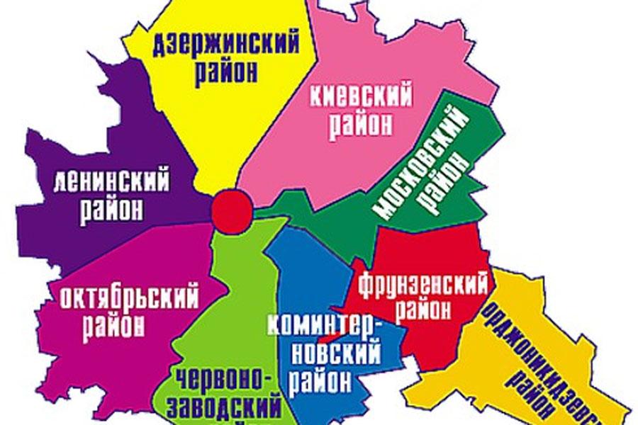 Новые названия районов харькова список 2018