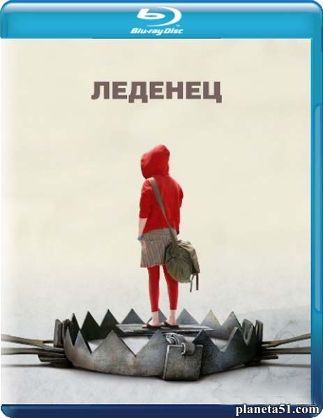 Леденец / Hard Candy (2005/HDRip)