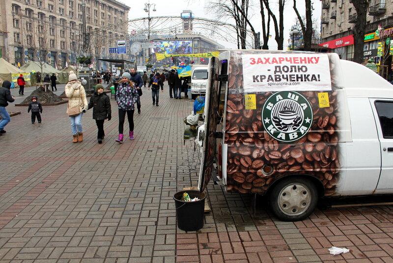 Мобильное кафе на Крещатике