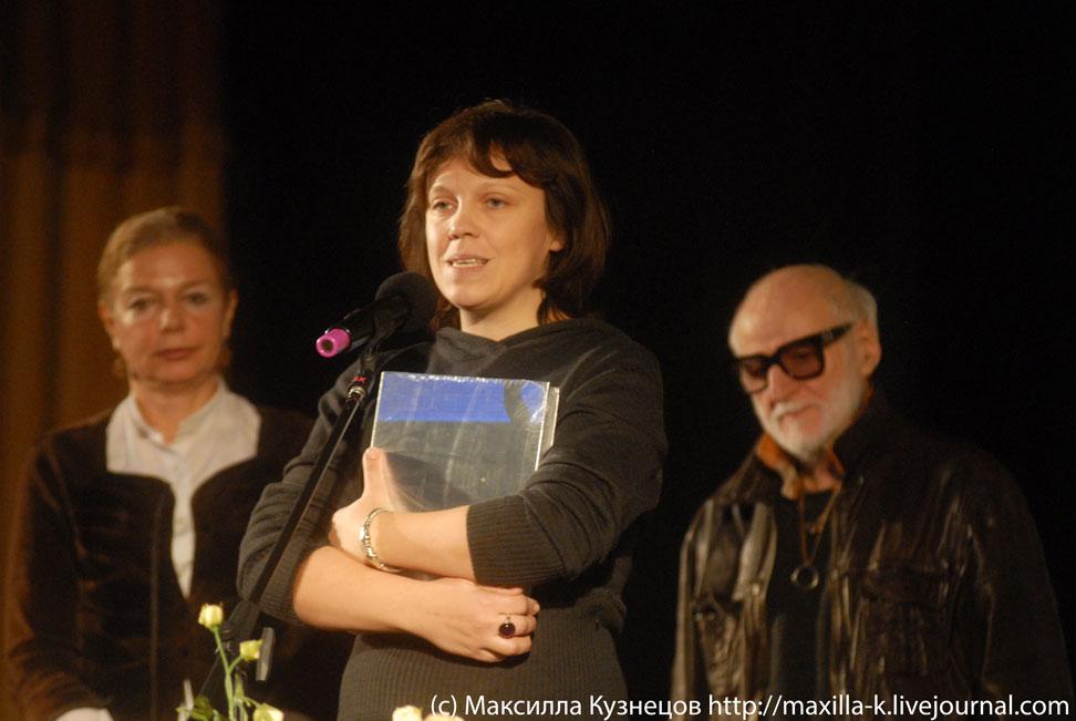 Ирина Очина (Мешок без дна)
