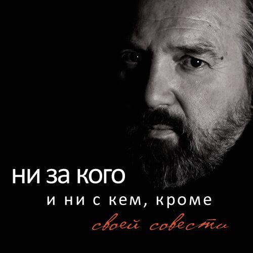 Корнилов Леонид. Стихи на злобу дня