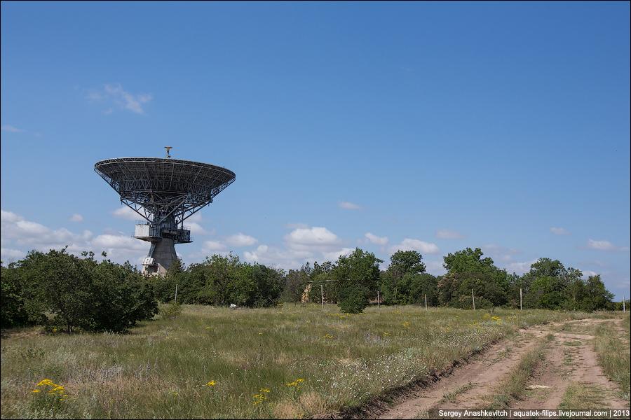 Центр космической связи в Школьном