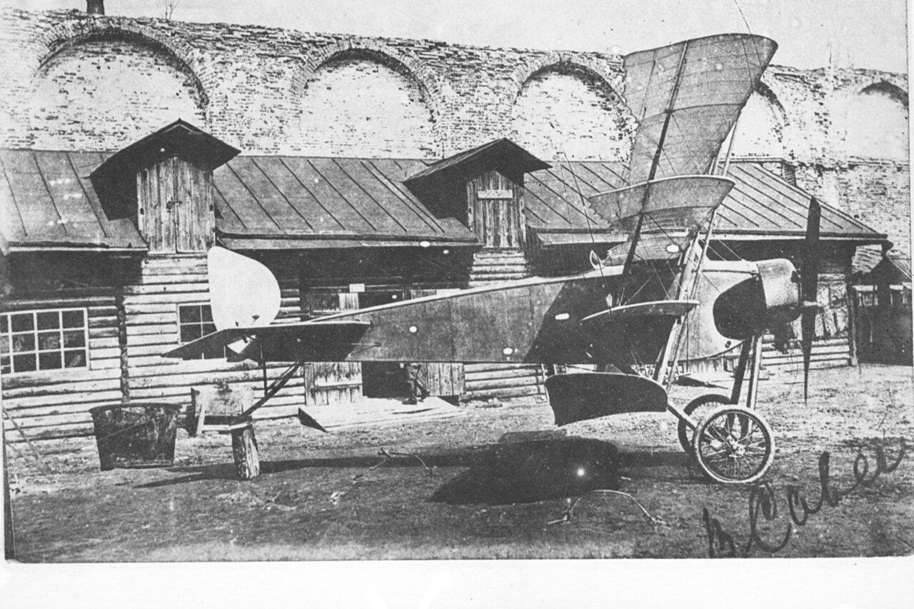 Истребитель конструкции Савельева