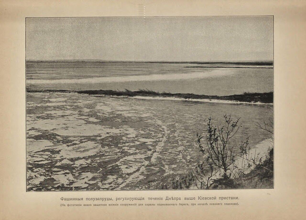 Фашинные полузапруды, регулирующие течение Днепра выше Киевской пристани